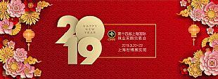 2019上海袜交会倒计时一个月!解读袜子及流行服饰生态链展