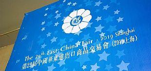 第29届中国华东进出口商品交易会圆满落幕!规模、客商略有增长,成交与上届基本持平