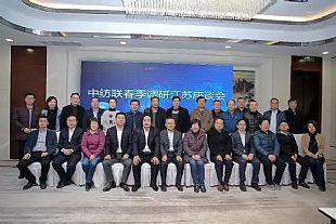 徐迎新带队调研江苏盛泽、如皋、海安企业,以高质量变革撑起产业支柱