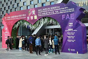 CHPE2019拉开帷幕,演绎国际袜业的供应链盛会,引领服饰潮流