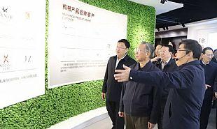 山东省新旧动能转换项目落地现场观摩团观摩康平纳智能染色示范工厂