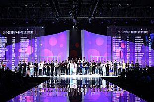 SIUF开幕在即,2019年不容错过的地标级内衣行业盛会