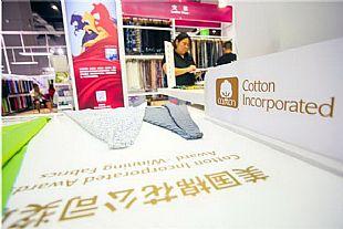 寻?#26131;?#36234;棉纺织品,美棉棉纺产品奖项申报启动啦!