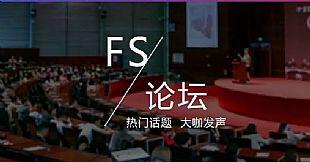 FASHION SOURCE 2019春季展即将精彩绽放,缔造服装产业新纪元!