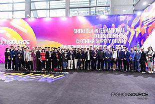 FS2019深圳國際服裝供應鏈博覽會春季展盛大開幕!