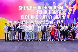 FS2019深圳國際服裝供應鏈博覽會春季展完美落幕!