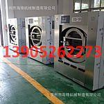 开个洗衣厂需要多少面积哪些设备。