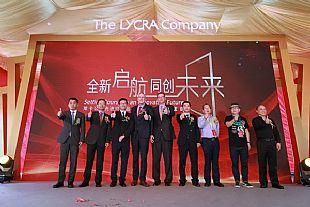 全新启航,共创未来--莱卡公司中国先进纺织品创新中心开业了