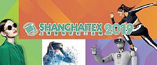 世界纺织科技尽在上海纺机展2019协助企业迎战智能制造新浪潮