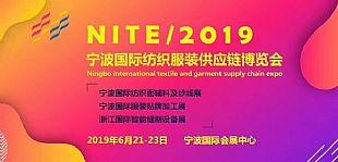 潮起東海來,甬江再火爆--2019寧波國際紡織面輔料博覽會即將盛大開幕