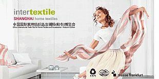 前瞻:明年家纺流行啥?8月上海家纺博览会上2020中国家纺流行趋势正式发布