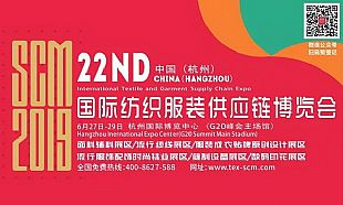 """""""砥礪前行·繼往開來""""--杭州紡織服裝供應鏈博覽會將于6月27日盛大開幕"""