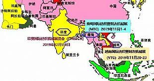 【通知】中国澳门十三第送28元彩金机械协会 2019下半年海外出展计划