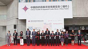 互惠合作赢未来 第20届中国澳门十三第送28元彩金品服装贸易展(纽约)盛大启幕