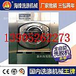 洗涤机械洗涤设备水洗机械。