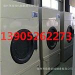 江苏海狮洗涤机械价格报价