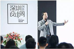 深圳创意设计周人气课堂-整案设计师养成记全回顾