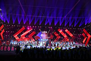 """""""少年强""""--2019中国童装产业博览会暨中国青少年文化艺术嘉年华颁奖盛典华丽上演!"""