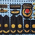 城管执法标志服