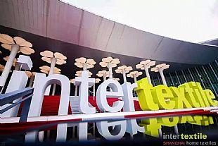 流光溢彩25载,未来生活更绚丽--2019秋冬家纺展在国家会展中心(上海)华丽开幕
