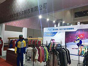 """边城名企""""瑞沃尔""""盛装参加CIGF2019第30届中国(大连)国际服装纺织品博览会"""