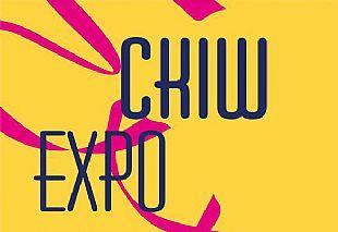 首屆中國(深圳)針織品牌創新設計周CKIW EXPO將于明年4月亮相深圳國際會展中心