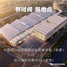 新展館、新時間、新地點、新起點--紹興國際會展中心大揭秘!