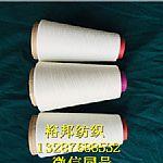 天竹纤维纱40支、B40s