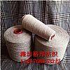 40支涡流纺涤棉、T65/C35