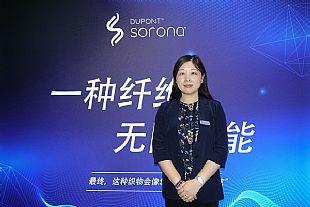 �SORONA®�l�]最大的�h保�r值,�TLSORONA®中���^市�鼋�理翁文瑾