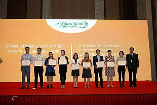 影响中国抗菌行业2019年度企业评选结果揭晓,多家纺织企业榜上有名