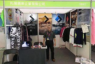 专访:功能性面料专家,ACOTEX科阳国际企业有限公司总裁邱鹤铭先生