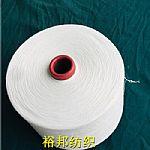 竹纤维纱股线40/2支