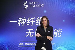 专访SORONA®全球市场总监Renee: