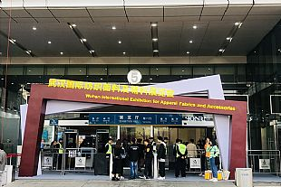 武漢三鎮 迎來首個紡織服裝供應鏈展會,2019武漢國際紡織面料及輔料展覽會今天開幕