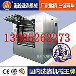 无尘室用隔离式洗衣机多少钱水洗机多少钱。