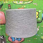 竹纤维40支麻灰纱