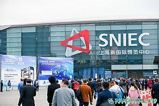 智匯紡織 跨出更好生活 2019上海紡機展今日盛大開幕