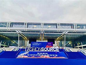 大咖云集共启动Fashion Source2019秋季展盛大开幕,鹏城上演原创设计时尚盛宴