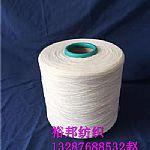 棉粘纱10支70/30配比
