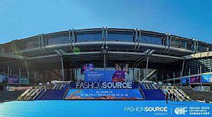 【回顧】三大動作全方位解讀第21屆Fashion Source深圳國際服裝供應鏈博覽會