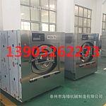 大型工业洗涤机多少钱全自动洗涤机价格。