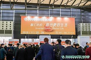 ShanghaiTex  2019上海纺机展圆满落幕