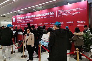 產業聯動,共謀發展!HZSCM2019第23屆中國(杭州)國際紡織服裝供應鏈博覽會今日開幕!
