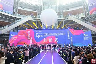 首屆中國校園服飾國際博覽會盛大開幕,吳江市智明紡織全品類產品參展