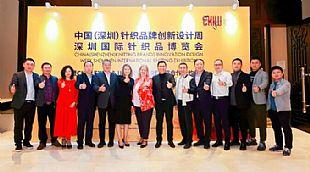 重磅:CKIW深圳針博會召開新聞發布會,與全球頂尖展覽集團歐羅維特簽署戰略合作協議