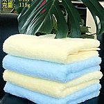 海�d毛巾