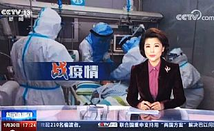疫情過后,中國針織內衣行業將面臨何種變局?