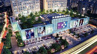 助力纺服企业线上营销长发国际时尚中心已先行