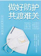 抗菌口罩团体标准正式发布实施